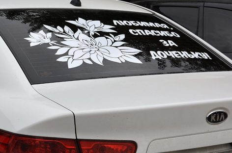 В Думе хотят запретить наклейки на автомобилях