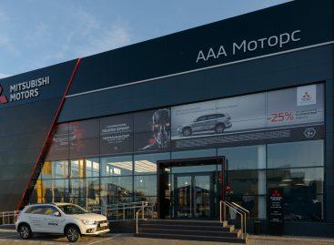 Открылся новый дилерский центр Mitsubishi в обновленном дизайне