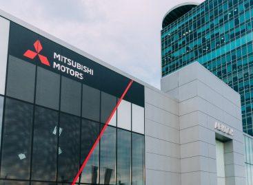 У Mitsubishi появился еще один новый дилер