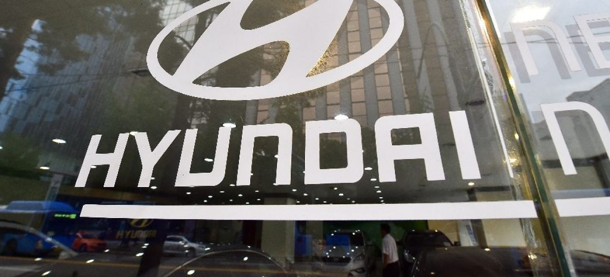 Hyundai Motor откроет Глобальный центр мобильных инноваций в Сингапуре