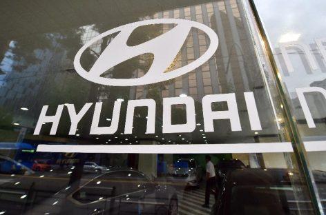 Hyundai Motor Company объявила о стратегических инвестициях в три компании, занимающихся водородом