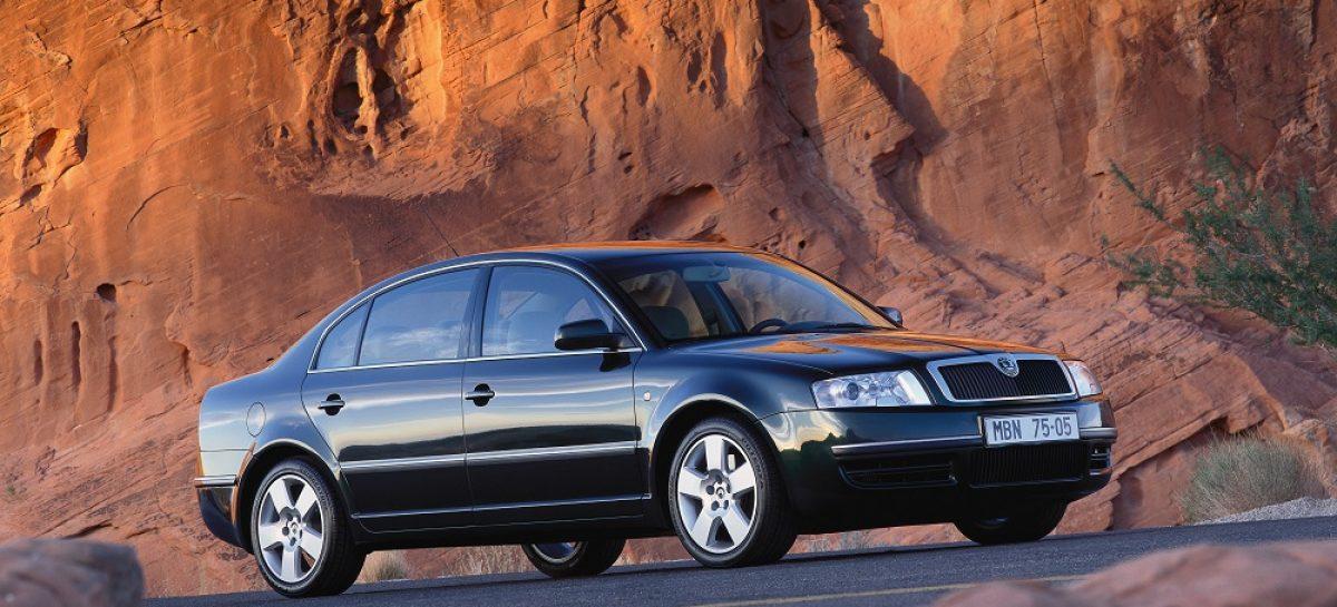 Модель Škoda Superb отмечает юбилей