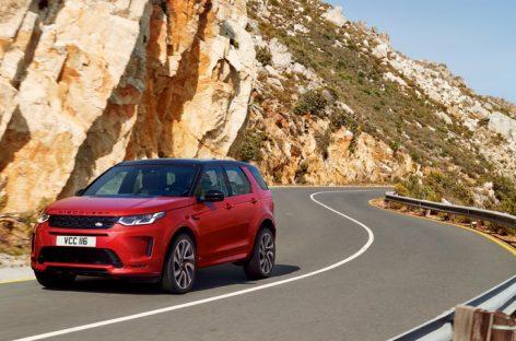 Начались продажи нового внедорожника Land Rover Discovery Sport