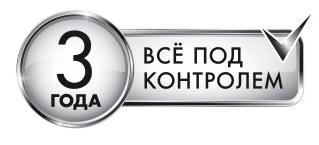 Lexus 3 года под контролем