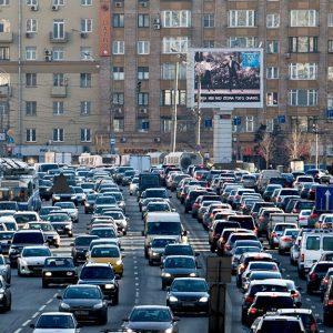 Москва заказала разработку транспортной стратегии до 2040 года