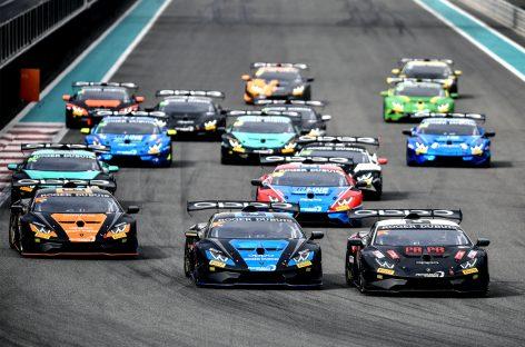 Lamborghini представила календарь гоночных серий Super Trofeo 2020
