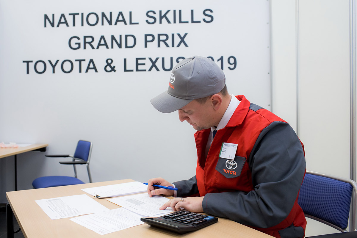 «Grand Prix 2019»