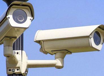 В Москве установлено около 120 новых дорожных камер