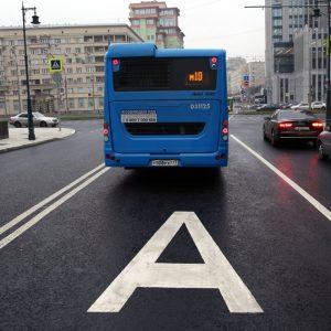 В Москве станет на 4 выделенные полосы больше