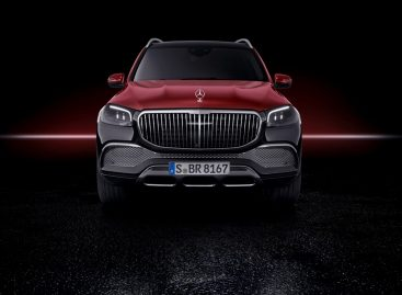 Новый Mercedes-Maybach GLS