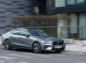 Volvo открывает приём заказов на седан Volvo S60 в стартовой комплектации Momentum