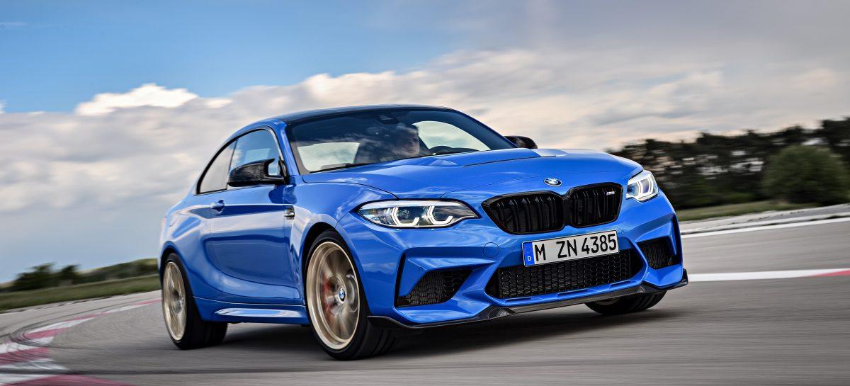 BMW представила премиальный гоночный болид BMW M2 CS