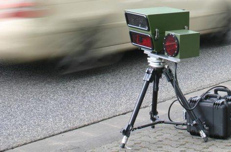 Один из регионов России полностью избавится от камер-треног