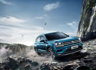 Volkswagen представит в России новый бюджетный кроссовер Volkswagen Tarek