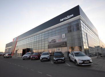 Открытие нового дилерского центра Mitsubishi в Воронеже
