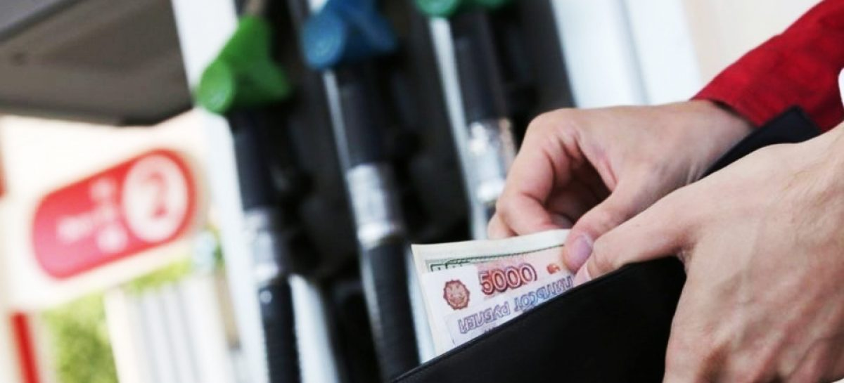 Как отразится снижение стоимости нефти на цены на топливо в России