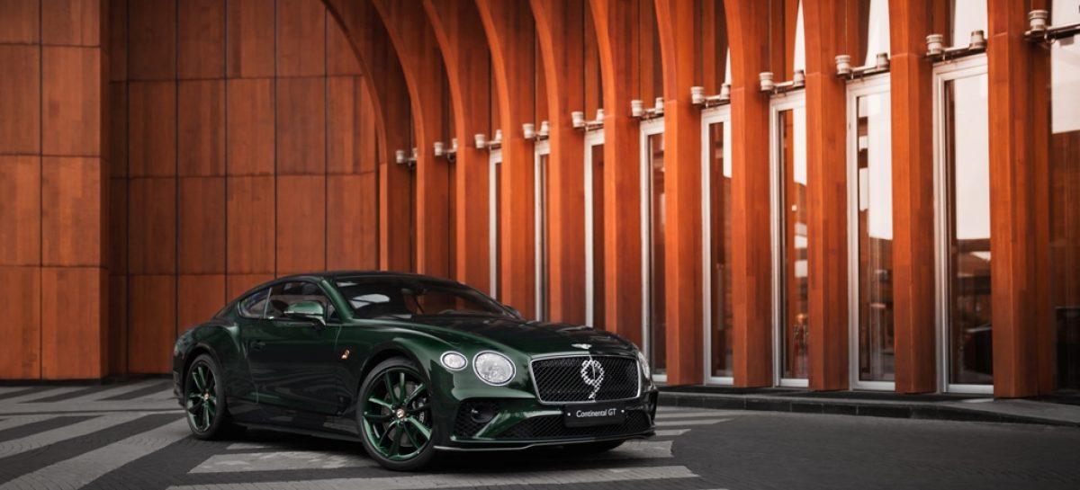 Bentley Continental GT Number 9 Edition уже в России