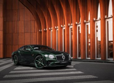 Bentley Continental GT Number 9 Edition уже в России