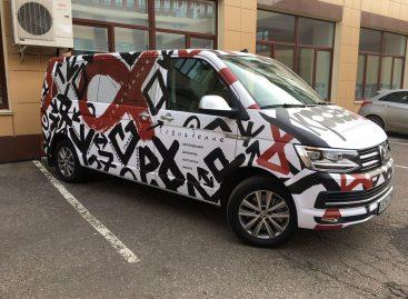 Volkswagen стал автомобильным партнером Русфонда в экспедиции «Совпадение»