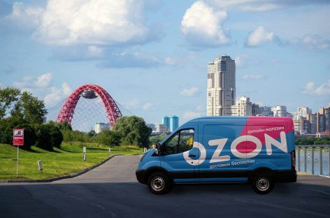 Форд Соллерс Елабуга поставила более 700 автомобилей компании Ozon
