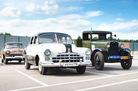 В России вводят ГОСТ для классических автомобилей