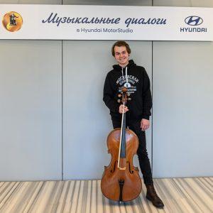 Hyundai и Московская государственная консерватория запустили «Музыкальные диалоги в Hyundai MotorStudio» для подростков