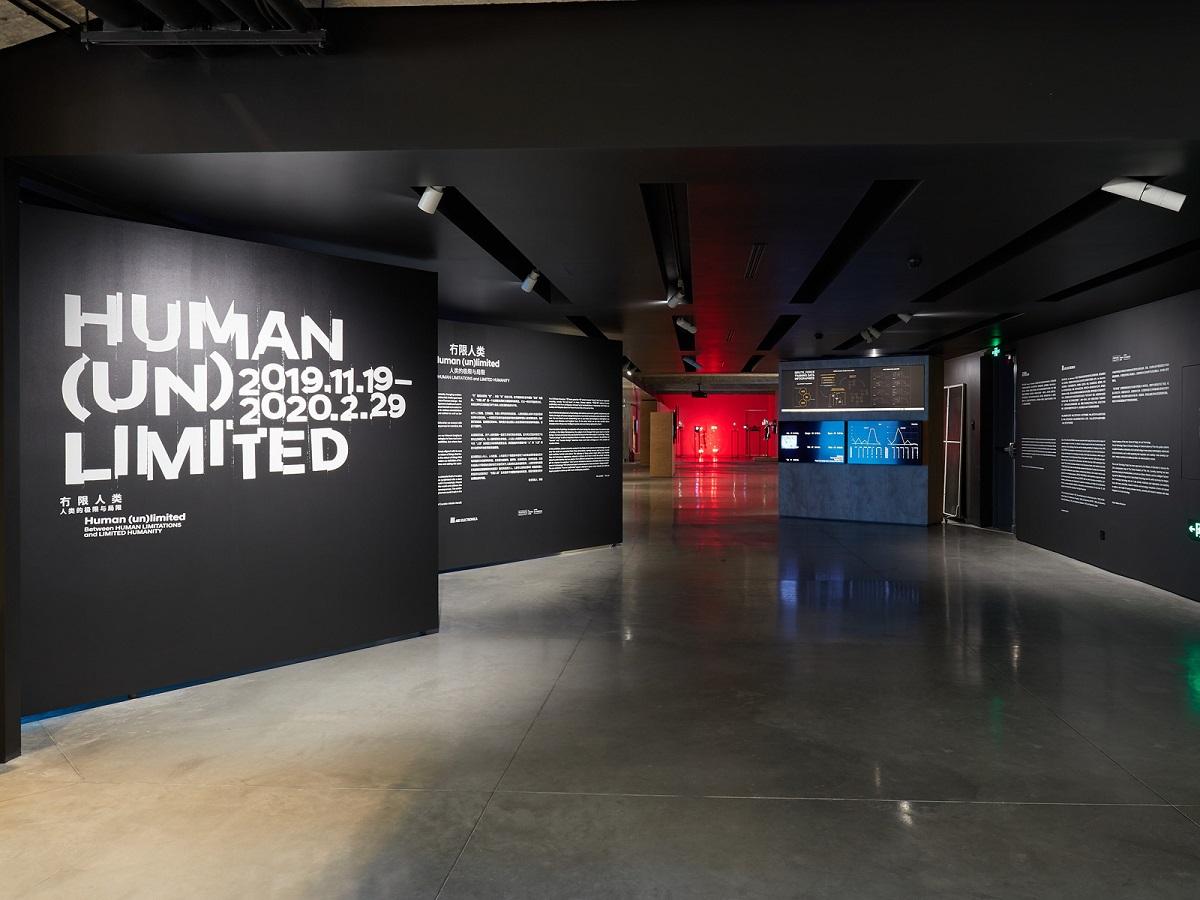 Human (UN)Limited