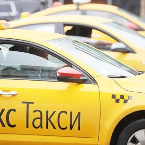 Яндекс.Такси начнет субсидировать поездки