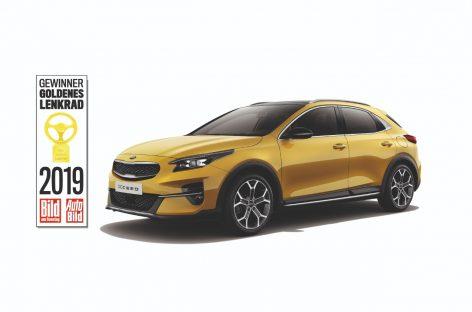 Kia XCeed стал лауреатом престижной премии «Золотой руль»