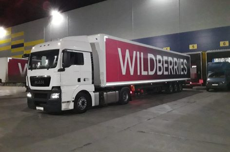 Wildberries пополнил автопарк новыми грузовиками Man
