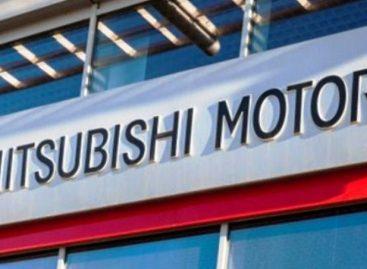 Mitsubishi начинает серийное производство Outlander четвёртого поколения