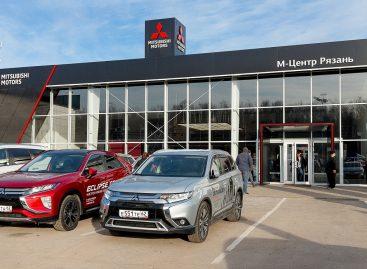Открылся новый дилерский центр Mitsubishi Motors в Рязани