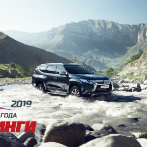 Mitsubishi Pajero Sport стал победителем в сегменте Надежные автомобили