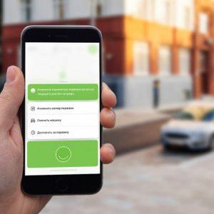 Мегафон создаст мобильное приложение для платных парковок в Новосибирске