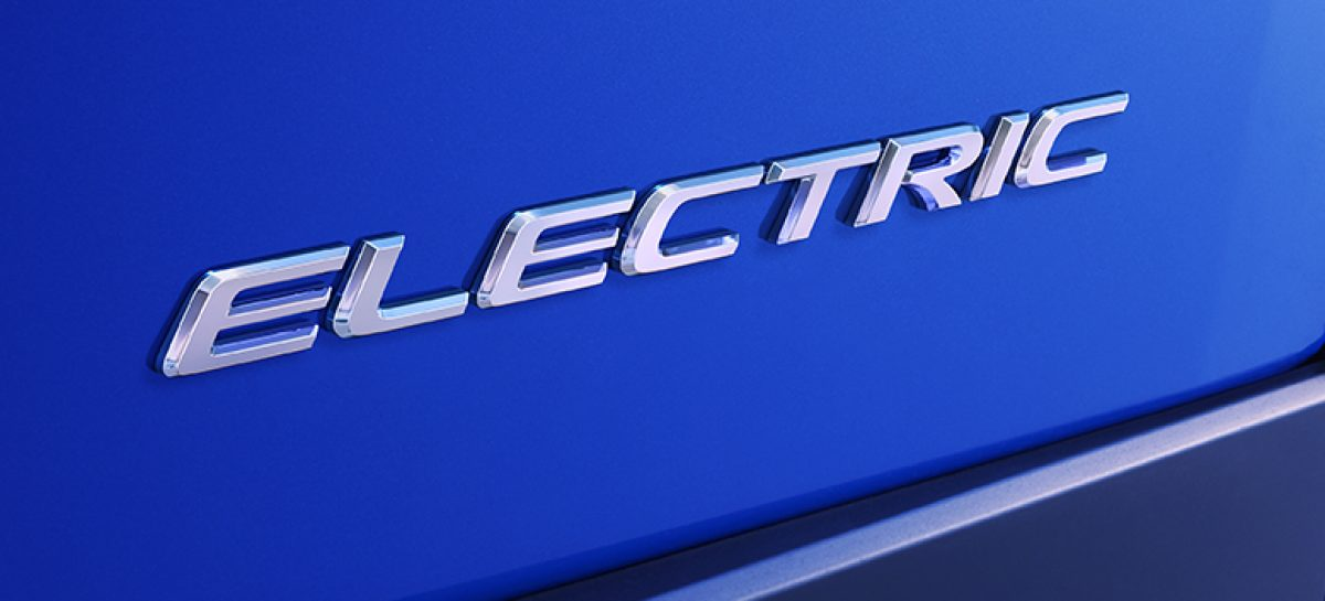 Lexus представит в Китае свой первый электромобиль