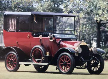 Mitsubishi Model A была объявлена исторически значимым автомобилем