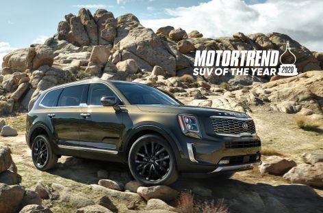 Kia Telluride признан внедорожником года по версии журнала MotorTrend