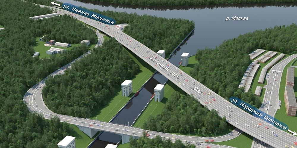 В Москве открыли большой мост