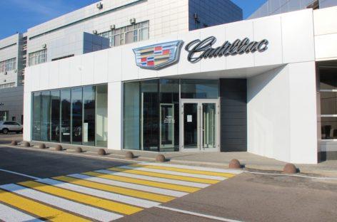 В Воронеже открылся новый шоу-рум Cadillac и Chevrolet
