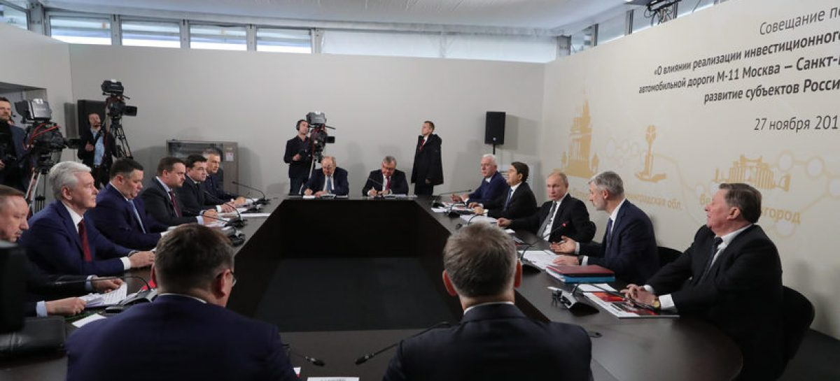 Путин призвал местные власти избегать проволочек в вопросах, касающихся строительства ЦКАД