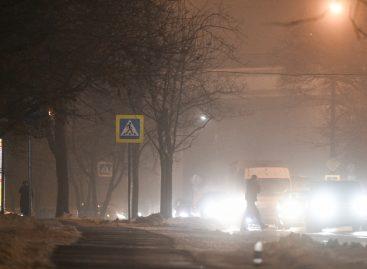 Синоптики продлили действие «желтого» уровня опасности погоды из-за гололедицы в Московском регионе