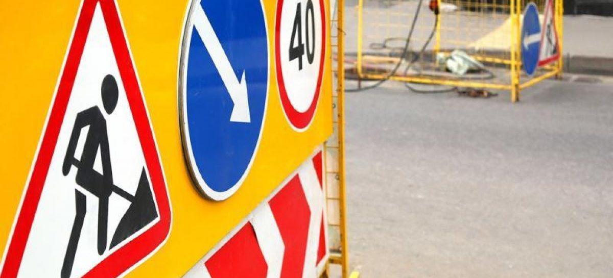 На двух участках Рублевского шоссе ограничено движение