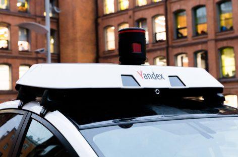 «Яндекс» начал использовать в беспилотных автомобилях лидары собственного производства