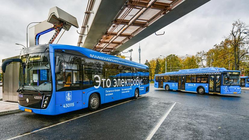Глава дептранса Москвы Максим Ликсутов признался в неэффективности электробусов