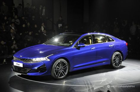 В Южной Корее представили новую Kia Optima