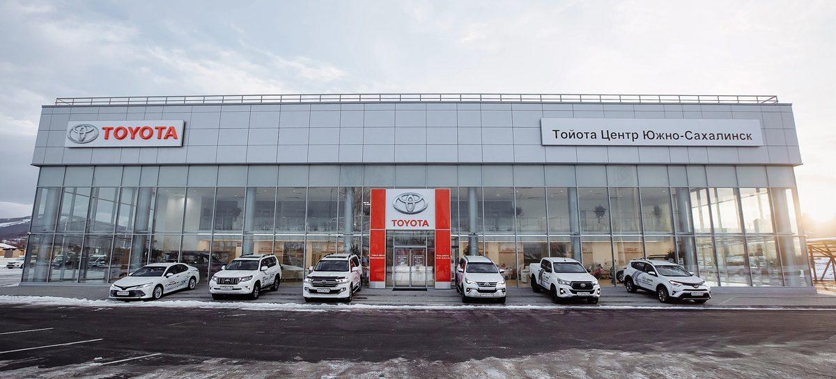Toyota открыла официальный дилерский центр на острове Сахалин