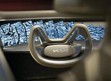Модели Kia получат новый логотип