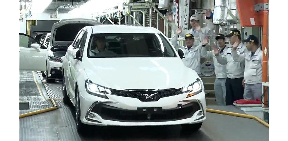 Toyota Mark II сняли с производства