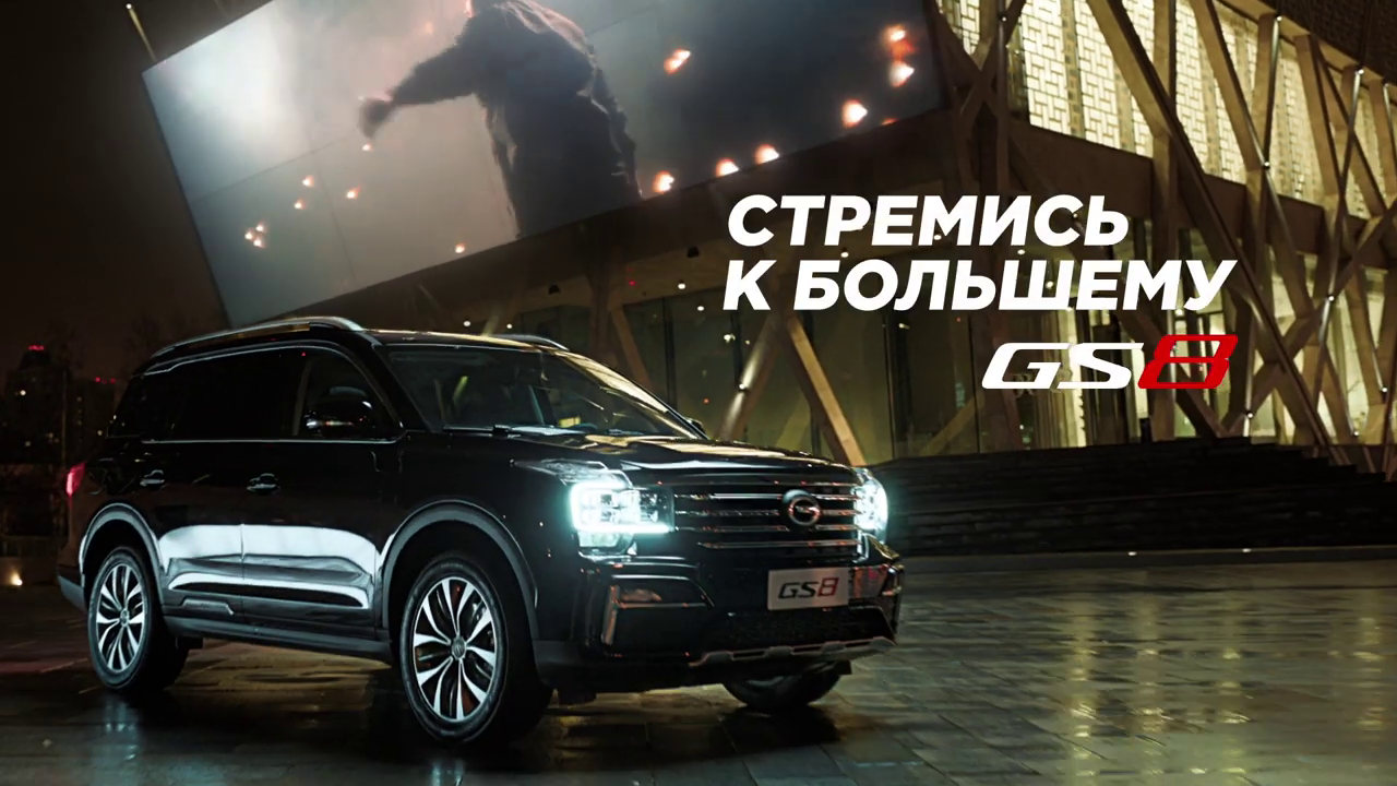 Баста стал амбассадором автомобиля GS8