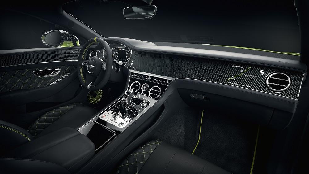 Bentley представляет эксклюзивную серию Continental GT
